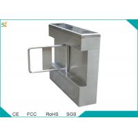Wholesale Waterproof Swing Barrier Gate Passenger Access Control with RS485 from china suppliers