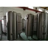 Wholesale Refillable Stainless Steel Compressed Air Receiver Tank For Non Toxic Gases 5000L Capacity from china suppliers