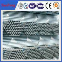 Wholesale New arrival! Aluminium extruded tubing/ cosmetic aluminium tube 8mm/ thin wall alu tubes from china suppliers