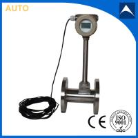 Wholesale Vortex flow meter gas flow totalizer meter from china suppliers