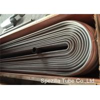 Wholesale ASTM A688 TP304 Bright Annealed Stainless Steel Tube Welded U Shaped Pipe from china suppliers