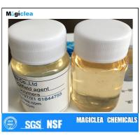 Wholesale Cationic clay stabilizing agent Oild Field Auxiliary from china suppliers