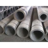 Quality Thick Or Heavy Wall Seamless Steel Tube For Fertilizer Equipments And Petrochemical Industry for sale