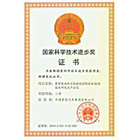 SINOTRUK INTERNATIONAL CO., LTD. Certifications