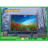Wholesale Outdoor LED Wall P10 for Outdoor Advertising , Full Color LED Flat Panel Displays from china suppliers