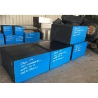 Wholesale 1.2714 DIN 17350 Forged Blocks Tool SteelForgings for Dies , Moulds from china suppliers