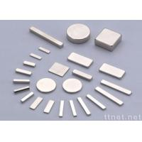 Wholesale Super Strong Small Neodymium Disc Magnets N45SH 5mm ZI NI Epoxy Coating from china suppliers
