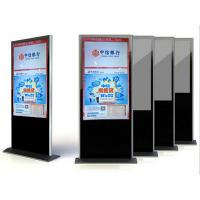 Wholesale Wireless Shockproof Android Digital Signage Support 3G And WIFI from china suppliers