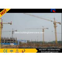 Wholesale Building Construction Crane , Hammerhead Tower Crane Lifting Capacity 16 Tons from china suppliers
