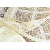 Wholesale Embroidered Voile Curtain Fabric , White Striped Voile Fabric 65GSM from china suppliers