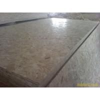 Buy cheap Oriented strand board from wholesalers