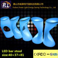 Wholesale Bar Stool Manufacturer/Light LED Stool/Light up Plastic Chairs from china suppliers