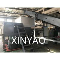 Buy cheap Solid Material Single Shaft Plastic Shredder Machine , PP PE PVC ABS Plastic Grinding Machine from wholesalers