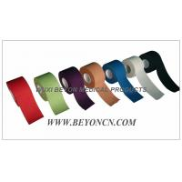 Buy cheap Team Color Pack Trainers Tape Sports Strapping Tape Prevent Strains And Sprains from wholesalers