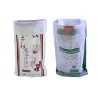 Wholesale Customized Printed Used PP Woven Rice Bags 50 kg Rice Packing Bags from china suppliers