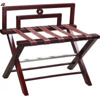 Wholesale Five Star High Back Hotel Leather Folding Suitcase Luggage Rack from china suppliers