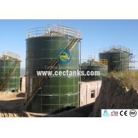 Wholesale GRP Roof Grain Storage Silos for Farm Dry Bulk & Liquid Solution with Flat Bottom from china suppliers