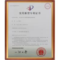 SHANGYU SHENGRUISI (SRS) PACKAGING CO.,LTD Certifications