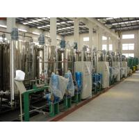 Wholesale Low Pressure Chemical Dosing Equipment For Cooling Water System from china suppliers
