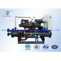 Wholesale Commercial Blast Freezer Water Cooled Chiller , Refrigeration Compressor Rack from china suppliers