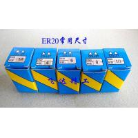 Quality Cnc lathe tool holders ER20 with high precision wholesale from China factory for sale