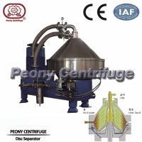 Wholesale Automatic Centrifuge Filter System Microalgae Dewatering Centrifuge Oil Filters from china suppliers