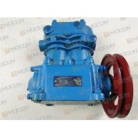 Quality MAZ Excavator Engine Parts Blue Truck Air Compressor YaMZ-238 D - 260.5 - 27 5336 - 3509012 for sale