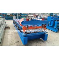 Wholesale Double cylinda control Roofing Sheet Roll Forming Machine with double chains transmisson from china suppliers