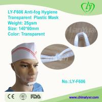 Wholesale Ly-F606 Anti-Fog Hygiene Transparent Plastic Clear Mask from china suppliers