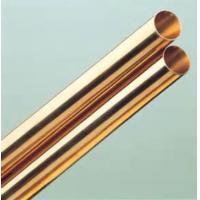 Wholesale GB/T 8890 Copper Heat Exchanger Tubes Pure Electrolysis 10mm Copper Pipe from china suppliers