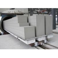 Wholesale Light Weight AAC Block Manufacturing Plant Fly Ash Brick 380kw - 450kw from china suppliers
