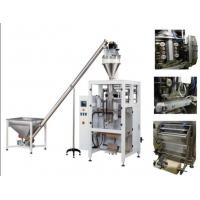 Buy cheap Stainless Steel Food Spice Powder Packaging Machine With Servo Motor from wholesalers