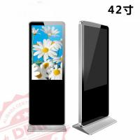 Wholesale Vertical Interactive Floor Standing Lcd Advertising Player For Shopping Mall from china suppliers