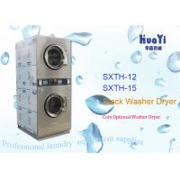 Wholesale Professional Laundromat Washing Machine Coin Operated Washer Dryer from china suppliers