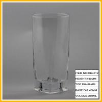 Wholesale 260ml High White Glass Material Drinking Glass Cup Used for Beer from china suppliers