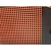 Quality A combination of high grade wire cloth with a molded coating of premium polyurethane for sale