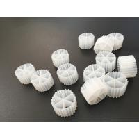 Buy cheap KLB04 MBBR Bio Media With 16*10mm  Size And  Virgin HDPE Material For White Color from wholesalers