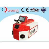 Buy cheap Portable Jewelry Laser Welding Machine 150W Micro Laser Soldering Equipment from wholesalers