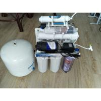 Buy cheap reverse osmosis 7 stages 50GPD with UV and PH8.5 home use water filter from wholesalers