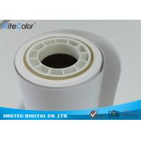 Wholesale RC Minilab Photo Paper , 260gsm Dry Lab Luster Paper Roll For Fujifilm Noritsu Printers from china suppliers