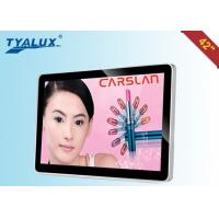 Wholesale Android 1080P LCD Media Player 42 Inch Digital Signage Advertising from china suppliers