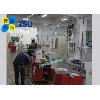 Small Brine Electrolysis Sodium Hypochlorite Equipment For Drinking Water IS9001 Approval