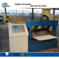 Wholesale Construction Used Roof Panel Roll Forming Machine Metal Roof Tile Making Machine from china suppliers