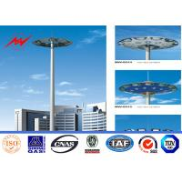 Wholesale Multisided 40M 12 Lamps Galvanized High Mast Pole for Plaza Lighting with Lifting System from china suppliers