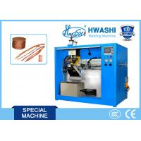 Wholesale HWASHI 4mm2 Square Shape Copper Braid wire welders and Cutting Machine from china suppliers