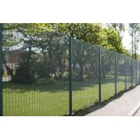 Wholesale Powder Coated  welded fence mesh panel / metal mesh fence panels from china suppliers