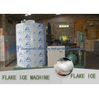 Wholesale High Efficiency Automatic Snowflake Ice Machine / Commercial Flake Ice Maker from china suppliers