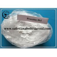 Wholesale Procaine Hcl Raw Pain Relief Powder  CAS 59-46-1 Local Anesthetic Drugs from china suppliers