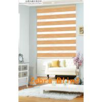 Wholesale blind/window blind/blind components from china suppliers