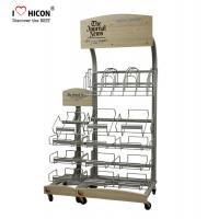 Wholesale Retail Journal Literature Newspaper Display Rack Floor Standing Metal Display Stand from china suppliers